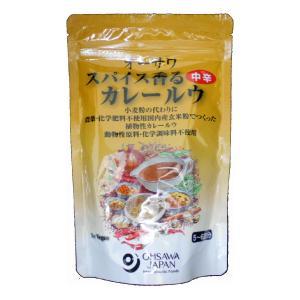 オーサワ スパイス香るカレールウ カレー ルー 中辛 120g|sugiyamagokisoal