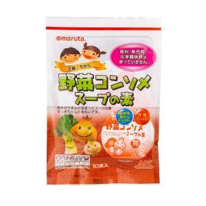 野菜 コンソメ スープ スープの素 30g 3gx10袋 sugiyamagokisoal