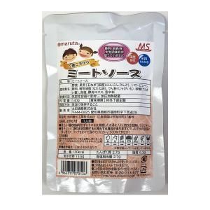 ミートソース 140g sugiyamagokisoal