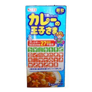 1歳になったらカレーの王子さま(顆粒タイプ)カレー ルー 60g(15gx4袋)|sugiyamagokisoal