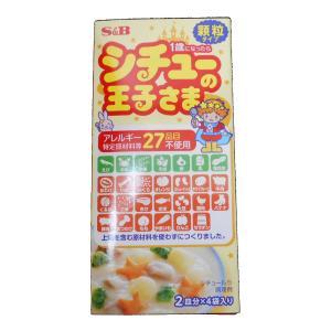 1歳になったらシチューの王子さま(顆粒タイプ) シチュー 60g (15gx4袋)|sugiyamagokisoal