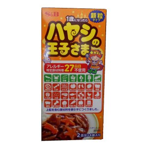 1歳になったらハヤシの王子さま(顆粒タイプ) ハヤシ 60g(15gx4袋)|sugiyamagokisoal