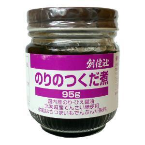 佃煮 のりのつくだ煮 95g sugiyamagokisoal