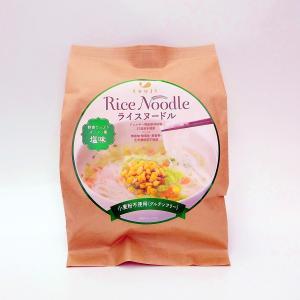 即席カップめん ライスヌードル 塩味 食物アレルギー対応 46g(めん15g×2) (乳・卵・小麦不使用) sugiyamagokisoal