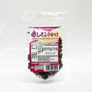 ふりかけ 赤しそふりかけ 25g sugiyamagokisoal