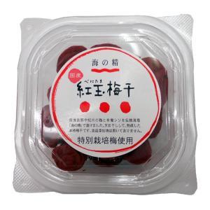 梅干し 紅玉梅干 200g sugiyamagokisoal