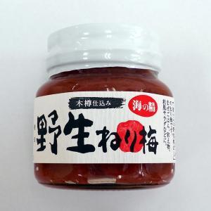 梅 うめ 野生ねり梅 150g sugiyamagokisoal