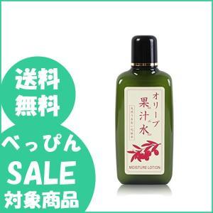 オリーブマノン グリーンローション(果汁水) 180ml ゆうパケット送料無料