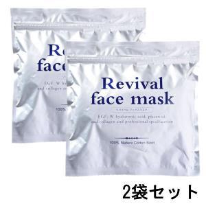 パック フェイスパック シートマスク リバイバルフェイスマスク 30枚 2袋セット リバイバル