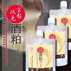 商品説明: 美容成分がぎゅっと詰まった 極上美肌のためのマスクです! 日本酒から生まれた天然保湿成分...