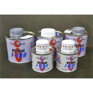 防食シール剤 F-109 500g 灰色/白色