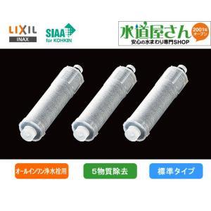 LIXIL,INAX 水栓部品,オールインワン...の関連商品9