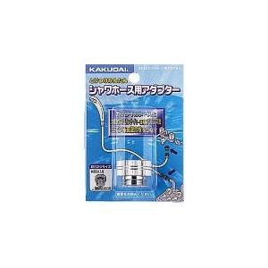 シャワー部品,シャワーホースアダプター(INAXホース×大阪ガス/リンナイ製バランス釜用,G1/2×...