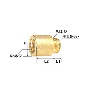 持出しソケット/ザルボ(15A-長さ20ミリ)M137K-13×20