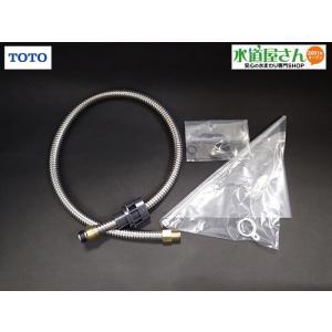 TOTO,洗髪シングルレバー水栓用 ホースユニット,ホース引出しタイプ用(シルバー色,TL483R型...