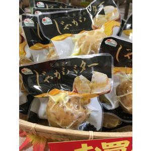 北海道産 じゃがバター 1個