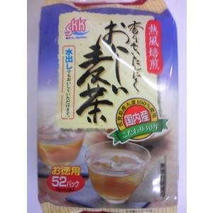 国内産 おいしい麦茶 52P