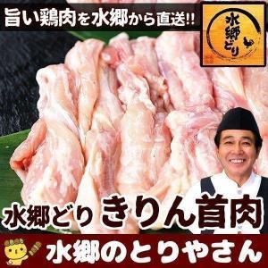 鶏肉の部位の中で、一番運動するところです。  脂肪分がありながらあっさりしていて、焼くと 美味しいで...