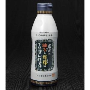 下総ぽん酢醤油 ちば醤油|suigodori