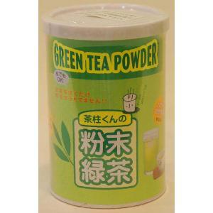 粉末緑茶 50g紙缶