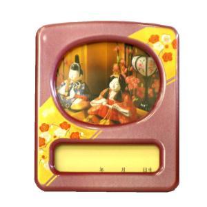 オルゴールつき写真立て 小 雛祭 パール梅 130980 suiho