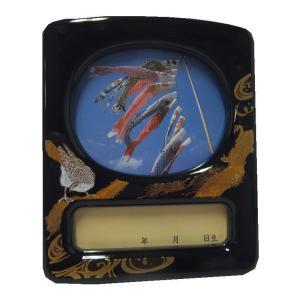 オルゴールつき写真立て 小 五月 鯉のぼり 黒 136845 suiho