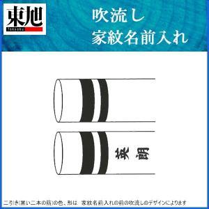 鯉のぼり 東旭鯉 家紋名前入れ 3m以上 パターン4 黒 名前 1ヶ 片面のみ 139563907|suiho