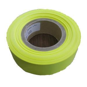 七夕 蛍光テープ 45mm × 200m レモン 139723 suiho