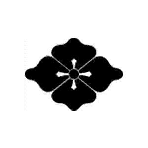 家紋 鯉のぼり 名前旗 五月人形 ひな人形用 家紋番号0005 花菱(はなびし) むくみ花菱 むくみはなびし 139822005