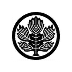 家紋 鯉のぼり 名前旗 五月人形 ひな人形用 家紋番号0011 梶の葉(かじのは) 安部梶の葉 あべかじのは 139822011 suiho
