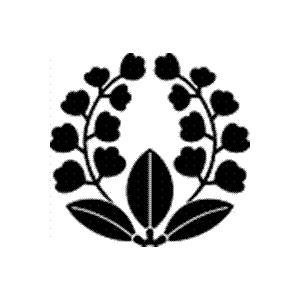 家紋 鯉のぼり 名前旗 五月人形 ひな人形用 家紋番号1287 藤(ふじ) 上がり散藤 あがりちりふじ 139839287 suiho