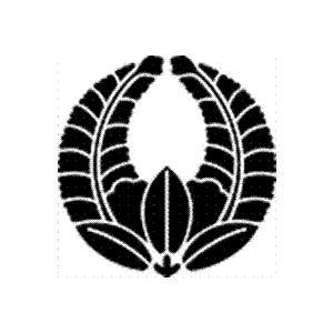 家紋 鯉のぼり 名前旗 五月人形 ひな人形用 家紋番号1288 藤(ふじ) 上がり藤 あがりふじ 139839288 suiho