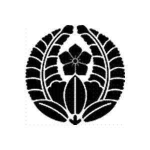 家紋 鯉のぼり 名前旗 五月人形 ひな人形用 家紋番号1291 桔梗(ききょう) 上がり藤に桔梗 あがりふじにききょう 139839291 suiho