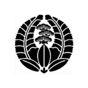 家紋 鯉のぼり 名前旗 五月人形 ひな人形用 家紋番号1292 松(まつ) 上がり藤に三階松 あがりふじにさんかいまつ 139839292 suiho