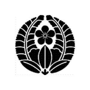 家紋 鯉のぼり 名前旗 五月人形 ひな人形用 家紋番号1293 藤(ふじ) 上がり藤に梅の花 あがりふじにうめのはな 139839293 suiho