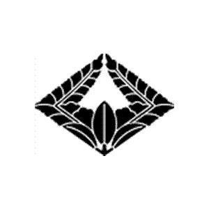 家紋 鯉のぼり 名前旗 五月人形 ひな人形用 家紋番号1294 藤(ふじ) 上がり藤菱 あがりふじびし 139839294 suiho