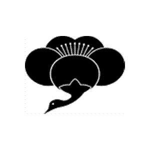 家紋 鯉のぼり 名前旗 五月人形 ひな人形用 家紋番号1441 鶴(つる) 足無し梅鶴 あしなしうめつる 139839441 suiho