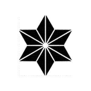 家紋 鯉のぼり 名前旗 五月人形 ひな人形用 家紋番号1887 麻(あさ) 麻の葉 あさのは 139839887 suiho