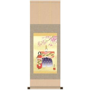 掛軸 三幸 第31集 立雛 尺幅 F6-210 野川 秀華 140347011|suiho