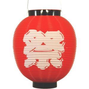 提灯 ちょうちん 赤提灯 赤ちょうちん 祭り ポリ提灯 丸提灯  八寸 ポリ提灯 祭り 赤地白文字 145908 suiho