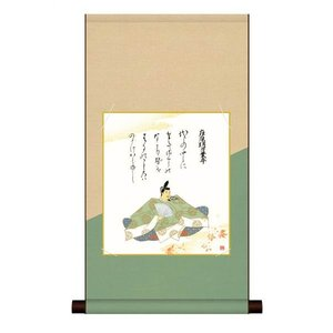 色紙 三幸 趣1号 在原業平 NK2HEM-026 三十六 歌仙 色紙と色紙掛 154764027|suiho