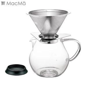MacMa マックマー カフェメタル&コーヒーポット AA0112|suikaya9001