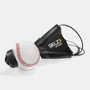SKLZ(スキルズ) HIT-A-WAY 野球用スイング バッティング トレーナー ヒットアウェイ 【並行輸入品】|suikaya9001