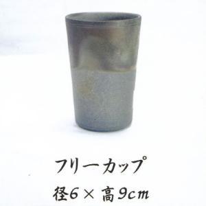 青備前 フリーカップ 径6cm×高9cm 備前焼 送料無料|suikinkarou