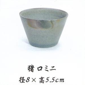 青備前 猪口ミニ 径8cm×高5.5cm 備前焼 送料無料|suikinkarou
