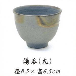 青備前 湯呑(丸) 径8.5cm×高6.5cm 備前焼 送料無料|suikinkarou