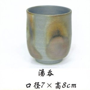 青備前 湯呑 径7cm×高8cm 備前焼 送料無料|suikinkarou