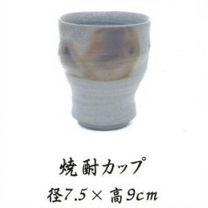 青備前 焼酎カップ 径7.5cm×高9cm 備前焼 送料無料|suikinkarou