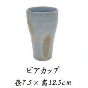 青備前 ビアカップ 径7.5cm×高12.5cm 備前焼 送料無料|suikinkarou