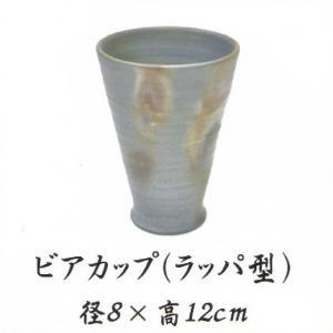青備前 ビアカップ(ラッパ型) 径8cm×高12cm 備前焼 送料無料|suikinkarou